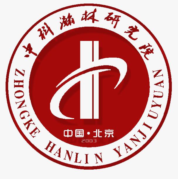 北京中科瀚林研究院