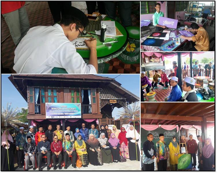 马来西亚北方大学成立文化遗产及伊斯兰书法会