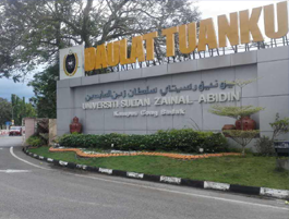 马来西亚苏丹再纳阿比汀大学