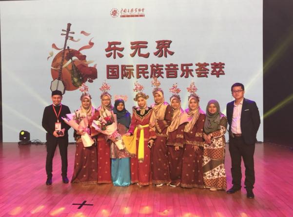 北京中科瀚林信息技术研究院邀请苏丹再纳阿比丁大学演出团参加中国音乐家协会演出活动
