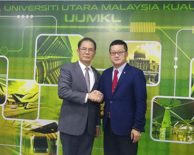 马来西亚北方大学校长Ghani先生会见北京中科瀚林信息技术研究院负责人洽谈合作